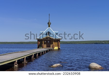 Bathhouse. Vazheozersky Holy Transfiguration Monastery, Russia. - stock photo
