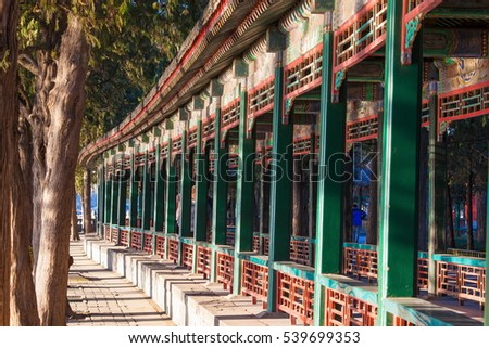 Ravishing R Corridor Stock Images Royaltyfree Images  Vectors  Shutterstock With Gorgeous Beijingchinanov  Long Corridor Of Summer Palace R Scenery On Nov With Amazing Epsom Salt Crystal Garden Also Buckingham Palace Gardens In Addition Hounslow Gardens And Pvz Garden Wafare As Well As Vauxhall Welwyn Garden City Additionally Olive Garden Bloomington From Shutterstockcom With   Gorgeous R Corridor Stock Images Royaltyfree Images  Vectors  Shutterstock With Amazing Beijingchinanov  Long Corridor Of Summer Palace R Scenery On Nov And Ravishing Epsom Salt Crystal Garden Also Buckingham Palace Gardens In Addition Hounslow Gardens From Shutterstockcom