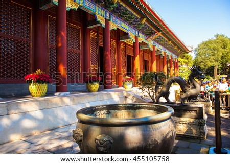 BEIJING/CHINA-SEP12: Hall of Benevolence and Longevity of Summer Palace on Sep12,2015 in Beijing, China. Summer Palace was royal garden. - stock photo