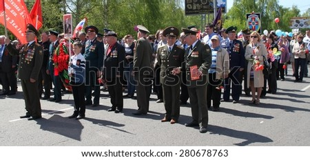 "BIYSK, RUSSIA - MAY 09:  The action ""Immortal regiment"" on Victory parade. The celebration of 70 anniversary of Victory in the Great Patriotic War in May 09, 2015 in Biysk Altay krai."