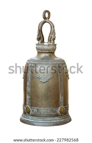 Brass bell in isolate on white. - stock photo