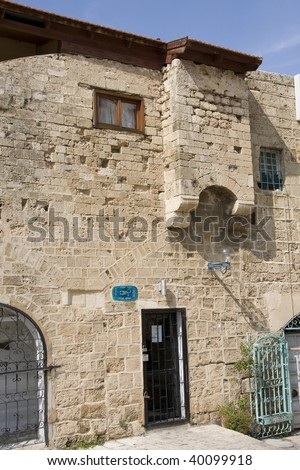building in old jaffa
