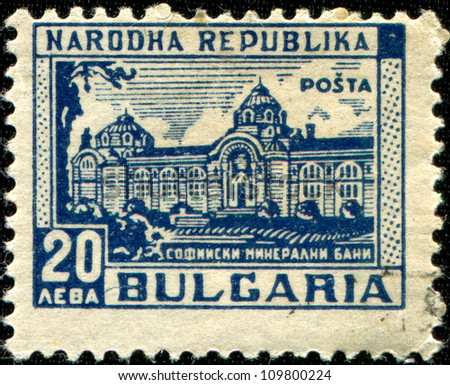 BULGARIA - CIRCA 1948: A stamp printed in  Bulgaria shows Sofia Mineral Baths, circa 1948