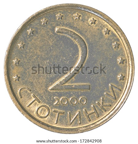 2 bulgarian stotinki coin isolated on white background - set