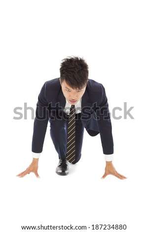 businessman make a running pose - stock photo