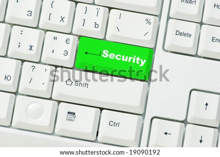 button of security - stock photo