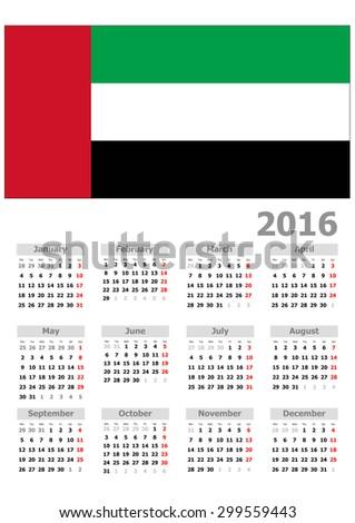 2016 Calendar - United Arab