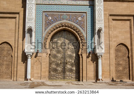 -CASABLANCA/MOROCCO APRIL 4TH 2006 -Front Gates of Royal Palace - stock photo