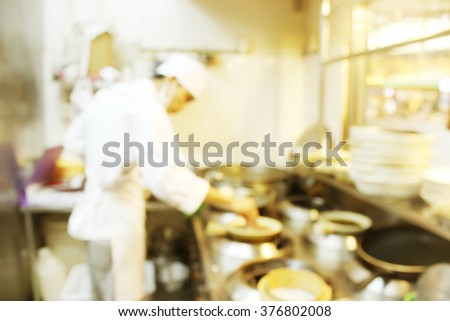 Restaurant Kitchen Background motion blur chefs restaurant kitchen stock photo 358854533
