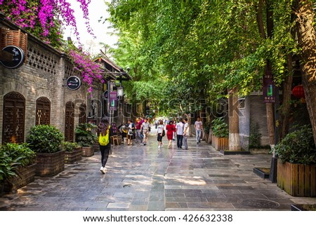 CHENGDU, SICHUAN/CHINA-MAY 13: Kuanzhai Alleys scenery on May 13, 2016 in Chengdu, Sichuan, China. They are one of old alleys in Chengdu, Sichuan, China.  - stock photo