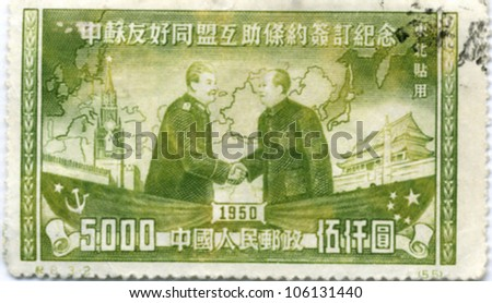 CHINA, CIRCA 1950: The stamp shows Mao Zedong and Joseph Stalin in uniform, at the beginning of the Cultural Revolution, circa 1950 - stock photo