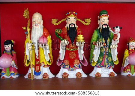 "3 Chinese gods named "" Hock Lok Siew """