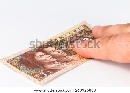 Chinese one yuan banknote close-up on white background - stock photo