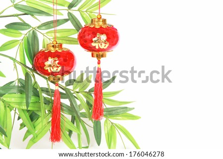 chinese red lantern on  Bamboo   background . - stock photo