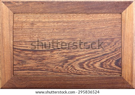 Chinese traditional wooden table