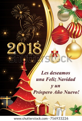 2018 christmas new year greeting text stock illustration 756933226 2018 christmas new year greeting with text in spanish we wish you a merry m4hsunfo