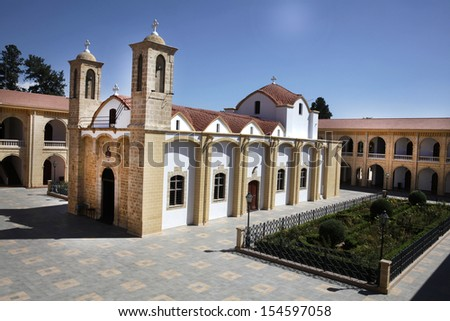 Church of St Prokopiou IN Kykkou,Cyprus - stock photo