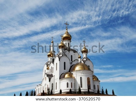Church of the Holy Trinity  on the territory of St. Iver convent in the city of Rostov- on-Don