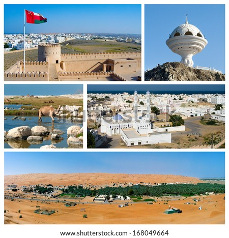 Collage of Images from Oman - stock photo