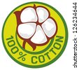 100 % cotton symbol (badge, stamp, sign, rubber stamp) - stock photo