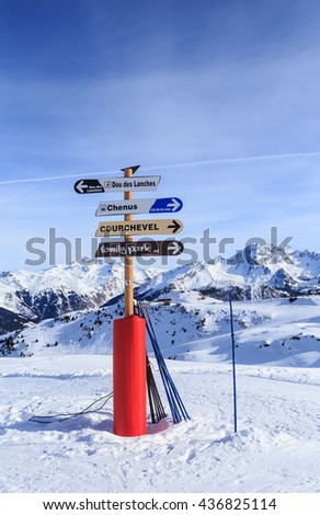 COURCHEVEL,  FRANCE  26, 2016: Pointers to the track in the ski resort Courchevel. France