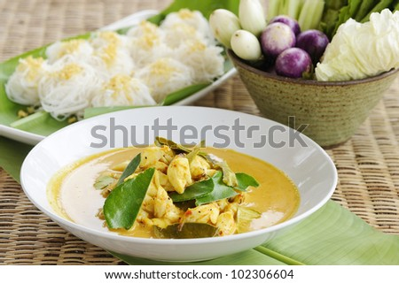 crab curry and rice vermicelli -  crab curry mixed herb - crab curry hot and spicy with noodles