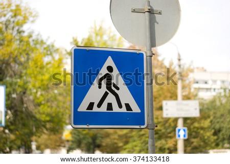 cross walk sign - stock photo