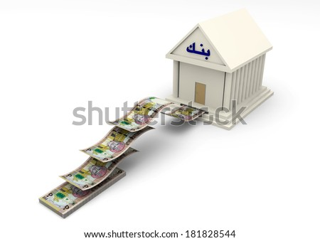 3D Bank building with bank word written in arabic and Omani money withdrawn from it isolated on white background - stock photo