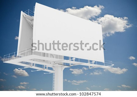 3d blank billboard - stock photo