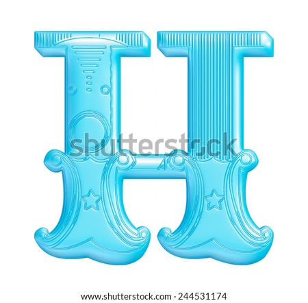 3D blue Text H isolated on white background  - stock photo