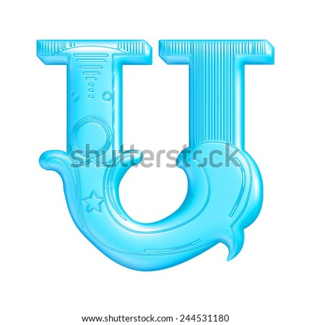 3D blue Text U isolated on white background  - stock photo