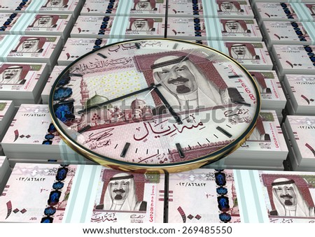 3D clock on piles and stack of Kingdom of Saudi Arabia money - stock photo
