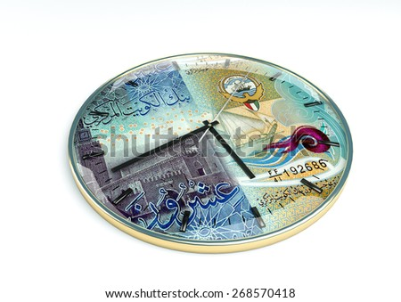 3d clock with Kuwait currency printer inside it isolated on white background - stock photo