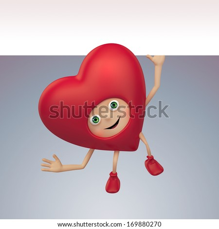 3d cute funny heart cartoon character with blank banner, Valentines Day clip art