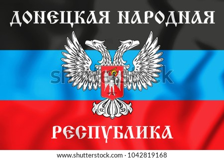 3D Flag of Donetsk Peoples Republic. 3D Illustration.