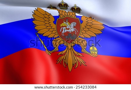 3D flag of Russia - stock photo