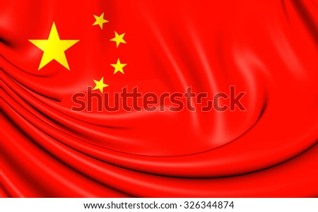 3D Flag of the China. Close Up. - stock photo