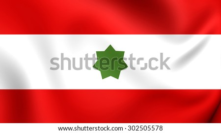 3D Flag of the Trucial States (1820-1971). Close Up. - stock photo