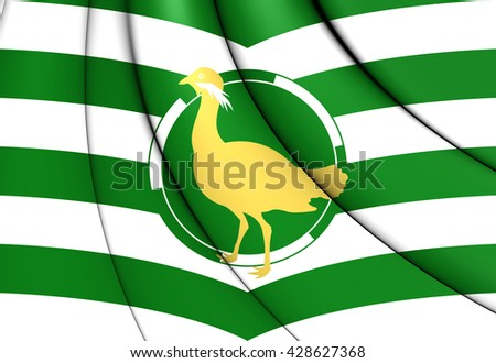 3D Flag of Wiltshire County, England. Close Up.    - stock photo