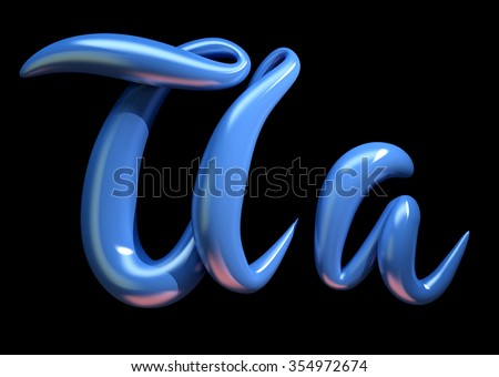 3d handwritten blue plastic alphabet  isolated on black background. Handmade calligraphy uppercase and lowercase letters A - stock photo
