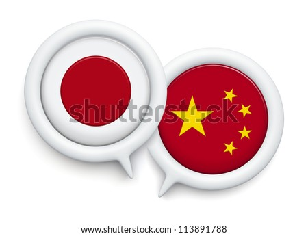 "3D icon bubbles speech "" JAPAN  VS CHINA FLAG "" on a white background, isolated - stock photo"