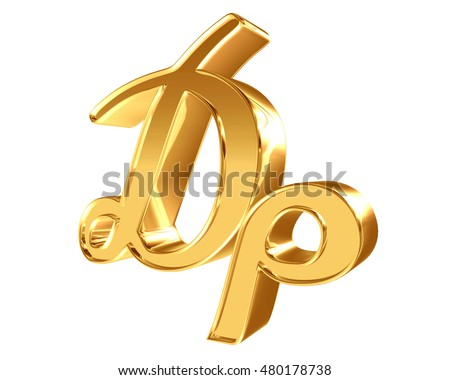 3D illustration. Currency symbol Greek drachma on a white background