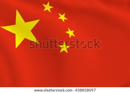 3D illustration of a flicking flag of China.