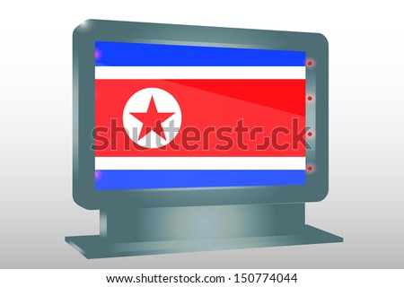 3D Illustration of a Glass Holder isolated with the flag of North Korea - stock photo