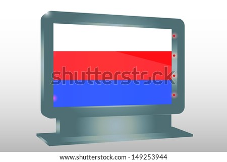 3D Illustration of a Glass Holder isolated with the flag of Serbia - stock photo