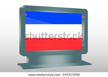 3D Illustration of a Glass Holder isolated with the flag of Yugoslavia - stock photo