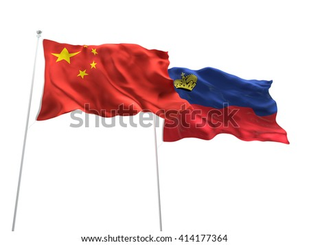 3D illustration of China & Liechtenstein Flags are waving on the isolated white background