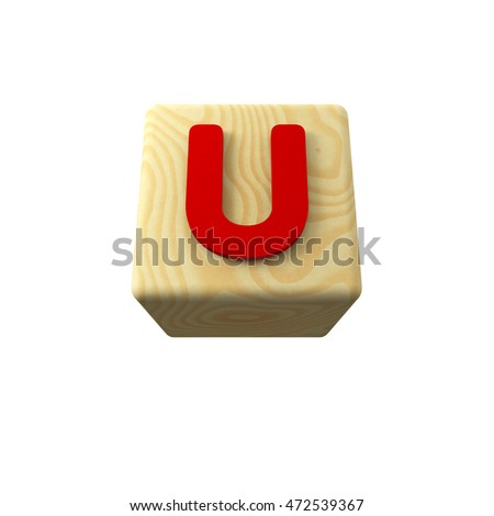 3D illustration of colored letter U on a wooden toy cube on white background