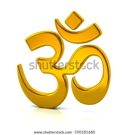 3 D Illustration Golden Aum Om Symbol Stock Illustration 590181680