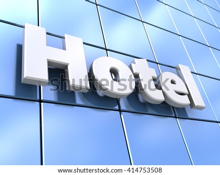 3d illustration of hotel facade glass wall - stock photo